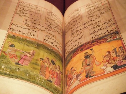 Pages from the Bhagavad Gita