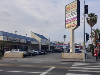 Strip mall at corner where CFO gas station was located