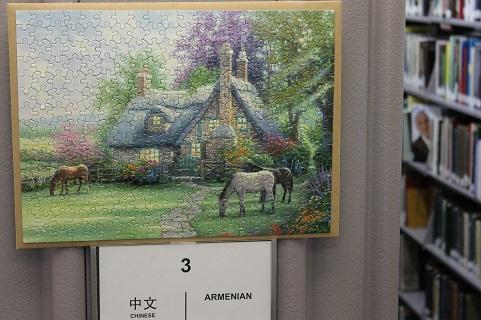 Puzzle21