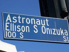 Astronaut Ellison S. Onizuka Street in Little Tokyo