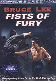 fists of fury dvd cover