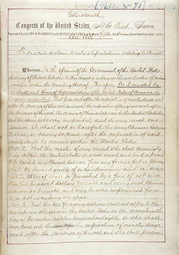 First page of Exclusionary Act of 1882