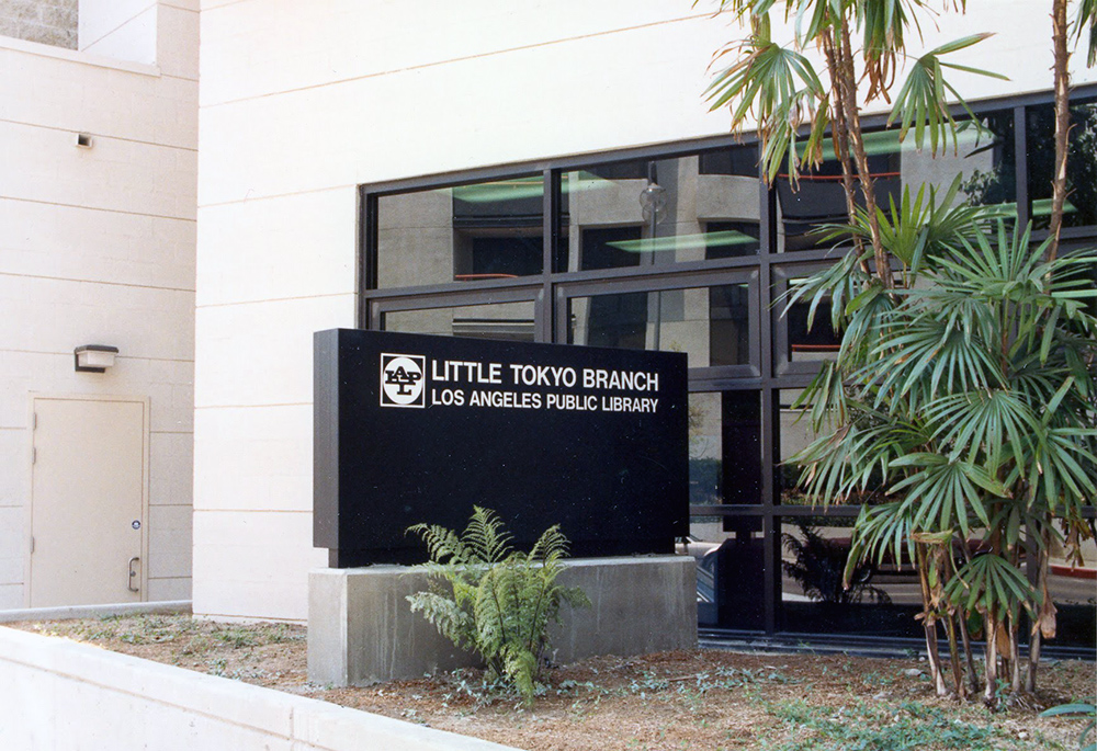 Photo of the exterior of the Little Tokyo Branch