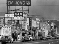 Chinatown in the seventies.
