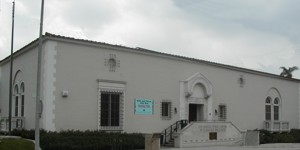 Exterior view of the Wilshire Library