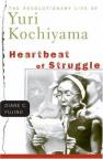 Heartbeat of struggle : the revolutionary life of Yuri Kochiyama