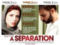 World Cinema Series: A Separation